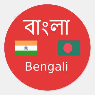 Pegatina Redonda Diseño bengalí de la lengua