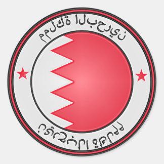 Pegatina Redonda Emblema redondo de Bahrein