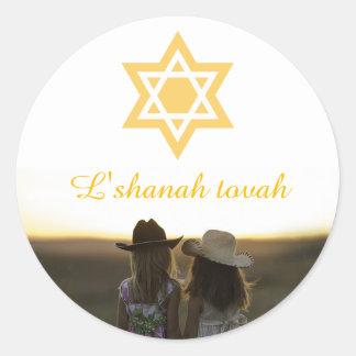 Pegatina Redonda Estrella de Rosh Hashanah del tovah de L'shanah de