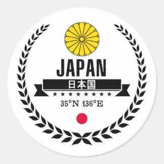 Pegatina Redonda Japón