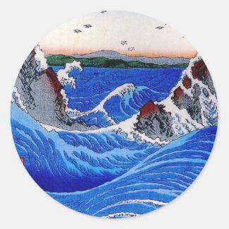 Pegatina Redonda Mar, 歌川広重 de Hiroshige