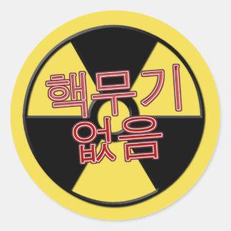 Pegatina Redonda Ningunas armas nucleares/핵무기없음