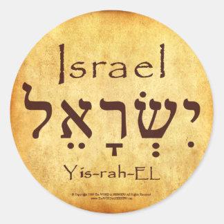 PEGATINA REDONDA PEGATINAS DEL HEBREO DE ISRAEL