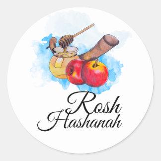 Pegatina Redonda Shana Tova / Rosh Hashanah