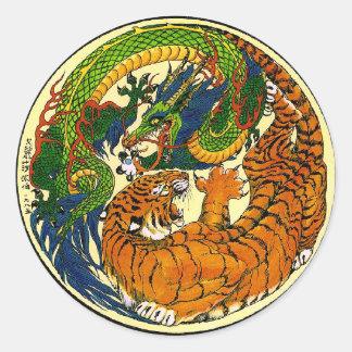 Pegatina Redonda Tigre y dragón Yin Yang