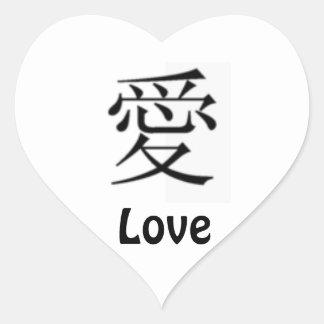Pegatina/sello chinos del corazón del amor de las pegatina en forma de corazón