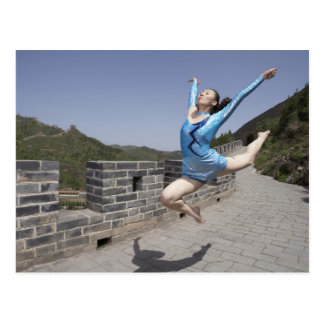 Pekín, China, 2007 Postal