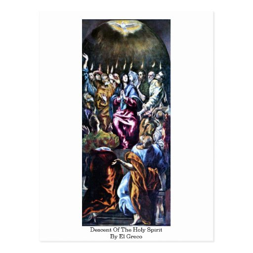 Pendiente del Espíritu Santo de El Greco Postales
