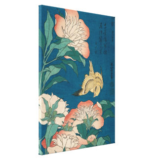 Peonies y arte amarillo GalleryHD de Hokusai del