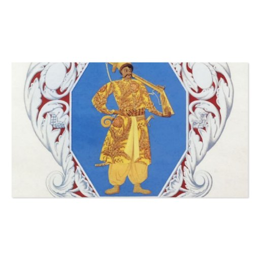Pequeño estado del ucraniano del escudo de armas d tarjetas de visita