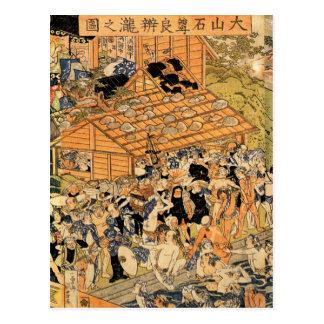 Peregrinos en la cascada Oyama de Roben por Postal