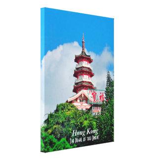 Perla de Hong Kong de la impresión de la lona del