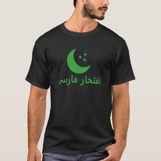 persa orgulloso del افتخارفارسی en persa camiseta