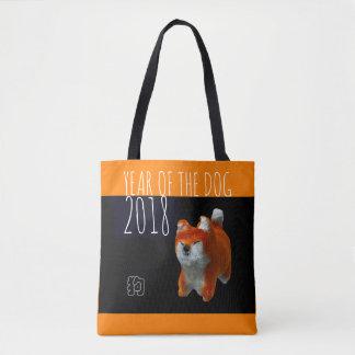 Persiga la bolsa de asas 2018 del arte del perrito