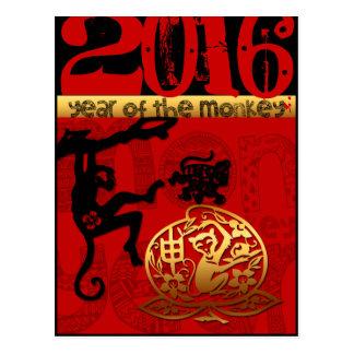 Personalizado 2016 años del Año Nuevo chino del Postal