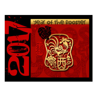 Personalizado 2017 años del Año Nuevo chino 2 del Postal