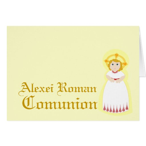 "Personalizar de ""Comunion"" - Tarjeton"