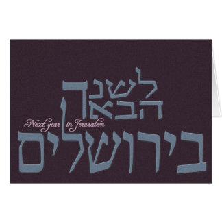 Pesach - el próximo año en Jerusalén Tarjeta De Felicitación