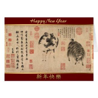 Pintura china de la cabra de las ovejas por Año Tarjeta
