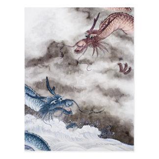 Pintura china tradicional, año del dragón 2 postal