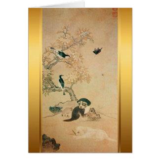 Pintura coreana del perrito y de los pájaros por tarjeta