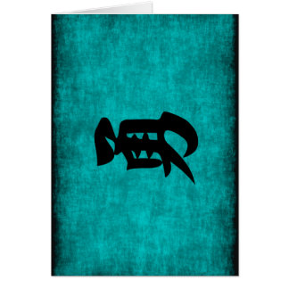 Pintura del carácter chino para el valor en azul tarjeta pequeña