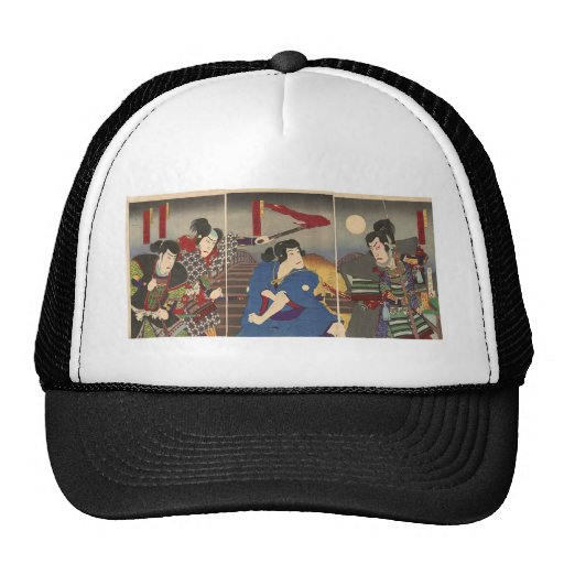 Pintura del samurai, circa 1896 gorras de camionero