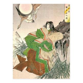 Pintura japonesa antigua de la mujer y de gansos postal