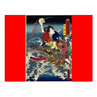 Pintura japonesa antigua, montar a caballo japonés postal