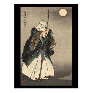 Pintura japonesa del guerrero. Circa 1922 Postal