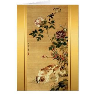 Pintura japonesa para la tarjeta 2018 de