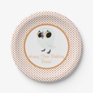 Placa del fiesta de la roca del frailecillo - plato de papel
