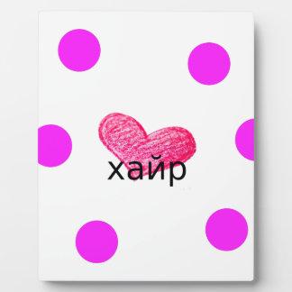 Placa Expositora Lengua mongol del diseño del amor