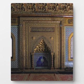 Placa Expositora Mezquita El Cairo del palacio de Manial
