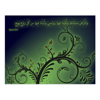 Plantas de escritura árabes del árbol del verso de postal