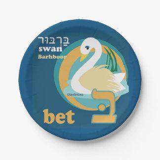 Plato De Papel Placas de papel del fiesta del alfabeto hebreo