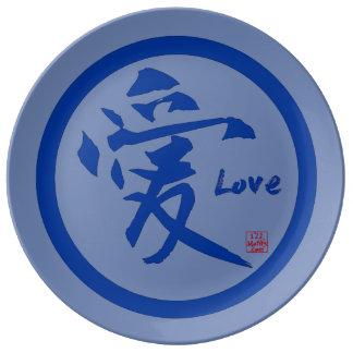Plato De Porcelana Kamon azul de la placa el | de la porcelana con