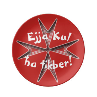 Plato De Porcelana Los recuerdos de Malta, Ejja Kul ha Tikber, comen