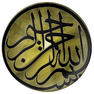 Plato De Porcelana Quran musulmán islámico de la caligrafía de