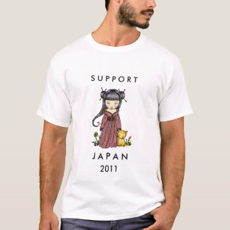 Poca camiseta del alivio de Japón del chica del