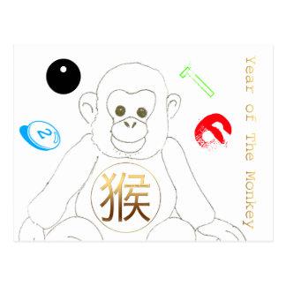 Poco Año Nuevo chino Monkey2 del mono 2016 Postal