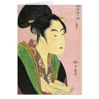 Poema 1793 del amor tarjeta de felicitación