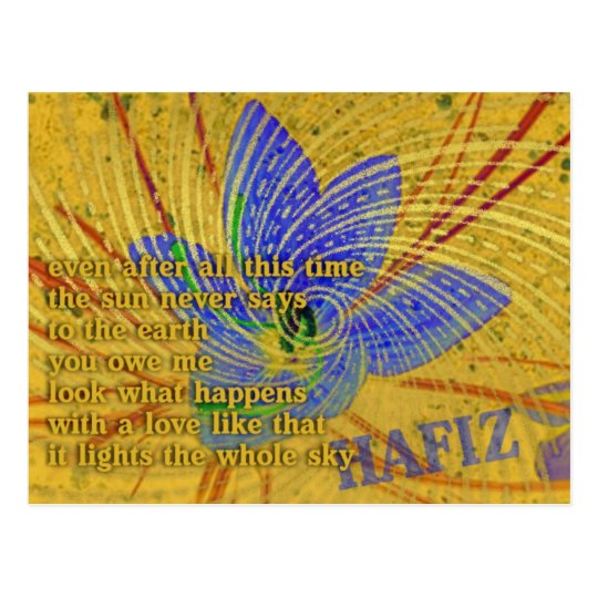 Poema del amor por Hafiz Postal