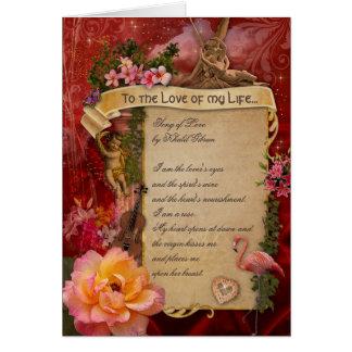 Poema romántico del amor tarjeta de felicitación