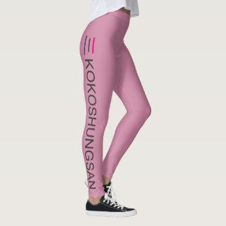 Polainas de Kokoshungsan, rosadas Leggings