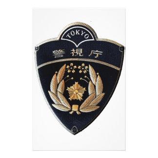 Policía de Tokio Papelería