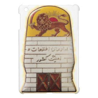 Policía secreta persa SAVAK
