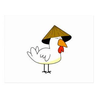 Pollo oriental postal