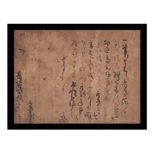 Ponga letras escrito por Miyamoto Musashi, C. 1600 Tarjetas Postales
