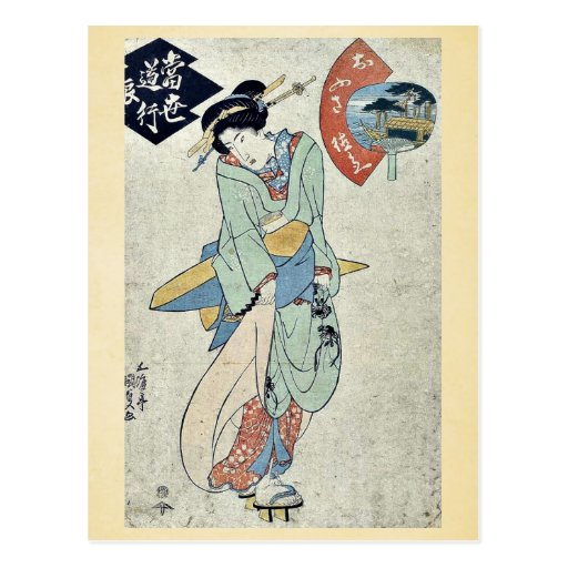 por Utagawa, Toyokuni Ukiyo-e. Tarjeta Postal